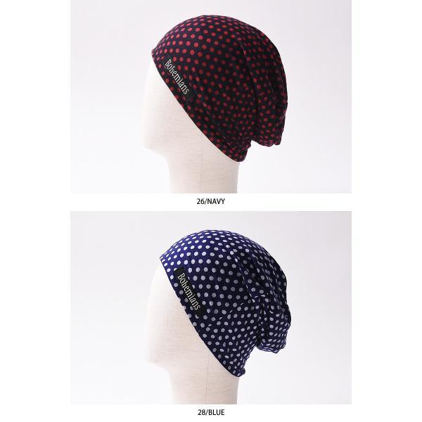【人気第10位】ラッピング無料 ボヘミアンズ Bohemians スノードット スモール ワッチキャップ メンズ レディース 帽子 SNOW DOTS SMALL BH-09 geostyle 07