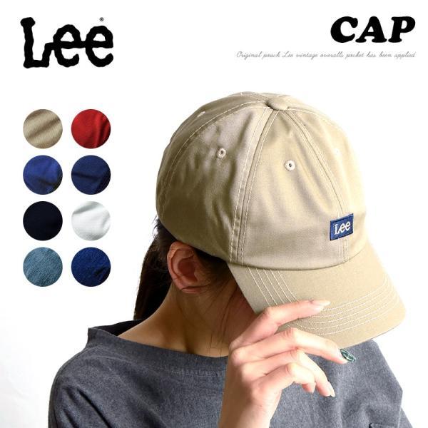 ラッピング無料 リー Lee ボックスロゴ キャップ/帽子 レディース かわいい おしゃれ ジム LA0321|geostyle