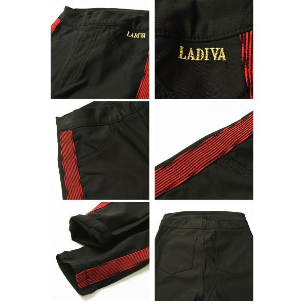 LADIVA ラディーバ by EDWIN エドウィン フィットジーンズ アンクルフィット サイドライン スキニー VL206 geostyle 07