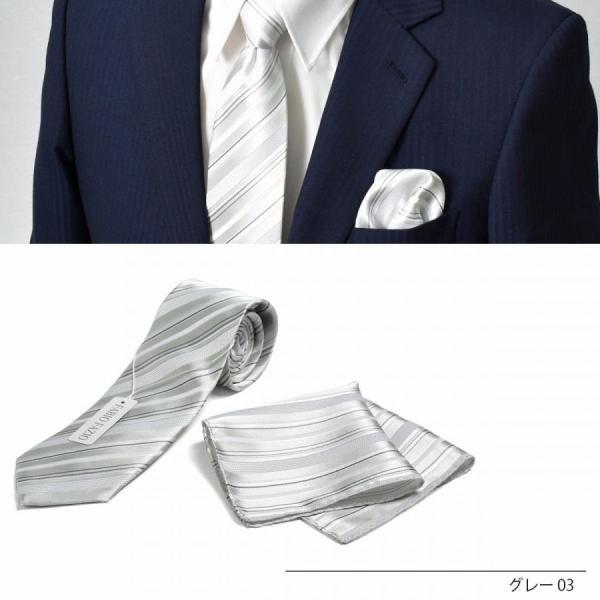 ネクタイ 結婚式 フォーマル ポケットチーフ セット メンズ ブランド フォーマルネクタイセット パーティー ネクタイセット|gerbera-2|11