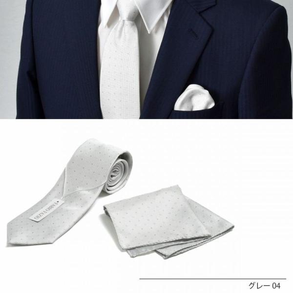ネクタイ 結婚式 フォーマル ポケットチーフ セット メンズ ブランド フォーマルネクタイセット パーティー ネクタイセット|gerbera-2|12