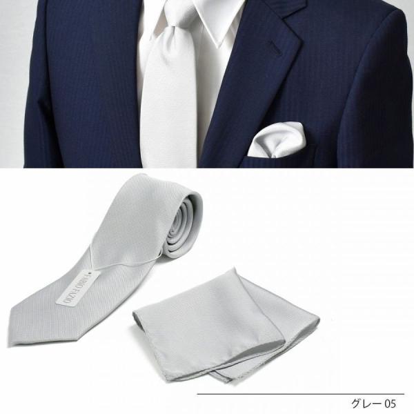 ネクタイ 結婚式 フォーマル ポケットチーフ セット メンズ ブランド フォーマルネクタイセット パーティー ネクタイセット|gerbera-2|14