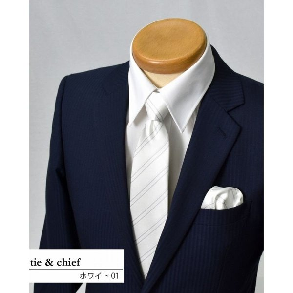 ネクタイ 結婚式 フォーマル ポケットチーフ セット メンズ ブランド フォーマルネクタイセット パーティー ネクタイセット|gerbera-2|04