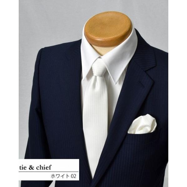 ネクタイ 結婚式 フォーマル ポケットチーフ セット メンズ ブランド フォーマルネクタイセット パーティー ネクタイセット|gerbera-2|05