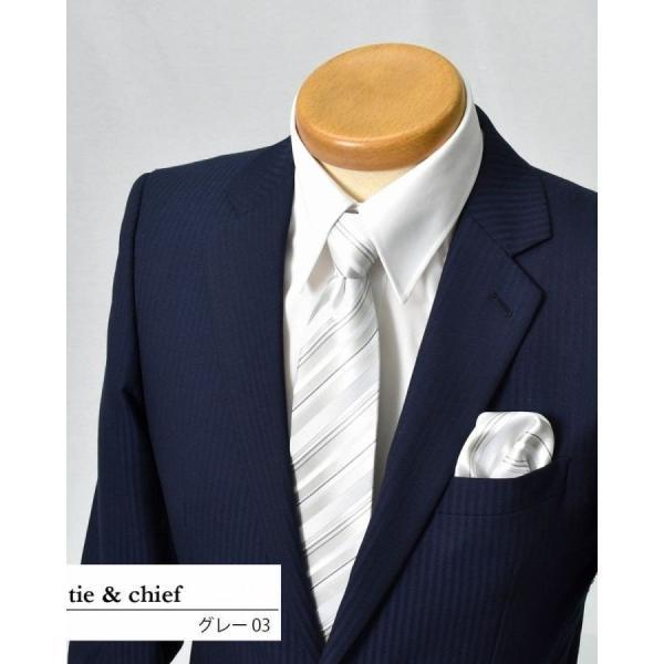ネクタイ 結婚式 フォーマル ポケットチーフ セット メンズ ブランド フォーマルネクタイセット パーティー ネクタイセット|gerbera-2|06