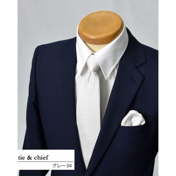 ネクタイ 結婚式 フォーマル ポケットチーフ セット メンズ ブランド フォーマルネクタイセット パーティー ネクタイセット|gerbera-2|07