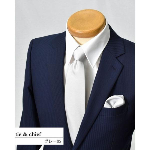 ネクタイ 結婚式 フォーマル ポケットチーフ セット メンズ ブランド フォーマルネクタイセット パーティー ネクタイセット|gerbera-2|08