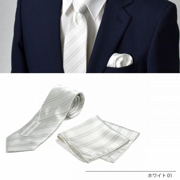 ネクタイ 結婚式 フォーマル ポケットチーフ セット メンズ ブランド フォーマルネクタイセット パーティー ネクタイセット|gerbera-2|09