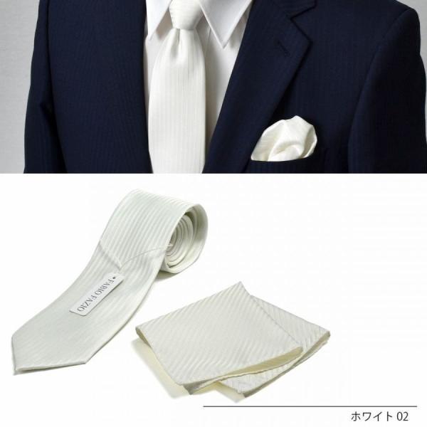 ネクタイ 結婚式 フォーマル ポケットチーフ セット メンズ ブランド フォーマルネクタイセット パーティー ネクタイセット|gerbera-2|10