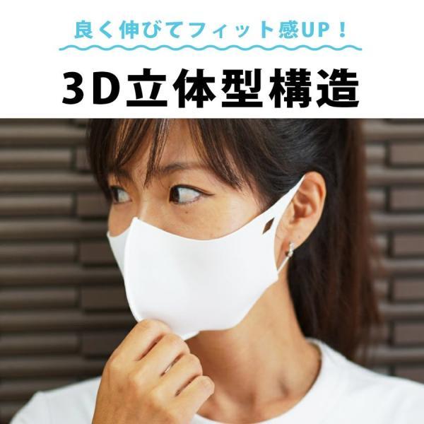 【数量限定10,000枚】 接触冷感 ひんやり マスク 冷感素材 在庫あり 涼しい 個包装 洗える UVカット 花粉 ウィルス PM2.5 対策|gerbera-2|02
