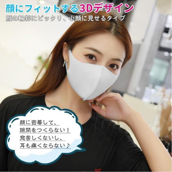洗える 蒸れない マスク 肌触り 在庫あり 3枚入 個包装 洗える UVカット 花粉 ウィルス PM2.5 対策 送料無料|gerbera-2|02