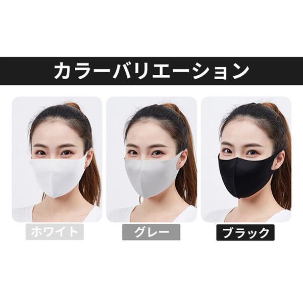 洗える 蒸れない マスク 肌触り 在庫あり 3枚入 個包装 洗える UVカット 花粉 ウィルス PM2.5 対策 送料無料|gerbera-2|11