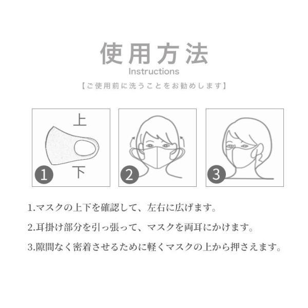 洗える 蒸れない マスク 肌触り 在庫あり 3枚入 個包装 洗える UVカット 花粉 ウィルス PM2.5 対策 送料無料|gerbera-2|12