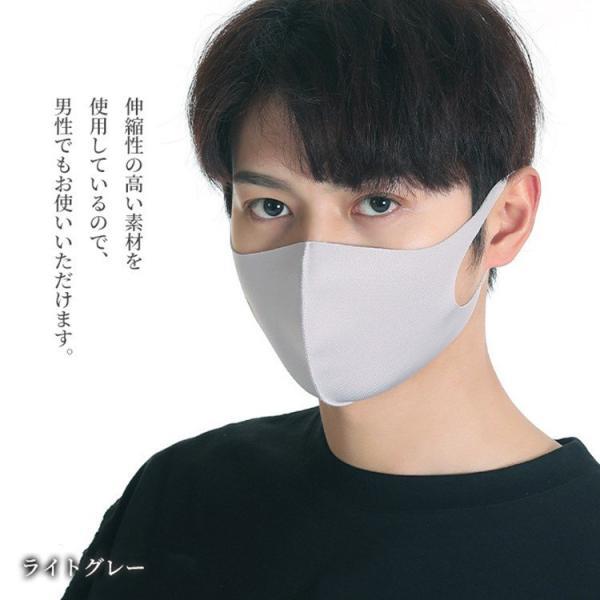洗える 蒸れない マスク 肌触り 在庫あり 3枚入 個包装 洗える UVカット 花粉 ウィルス PM2.5 対策 送料無料|gerbera-2|03