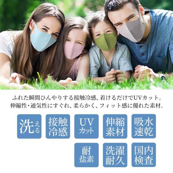 洗える 蒸れない マスク 肌触り 在庫あり 3枚入 個包装 洗える UVカット 花粉 ウィルス PM2.5 対策 送料無料|gerbera-2|04