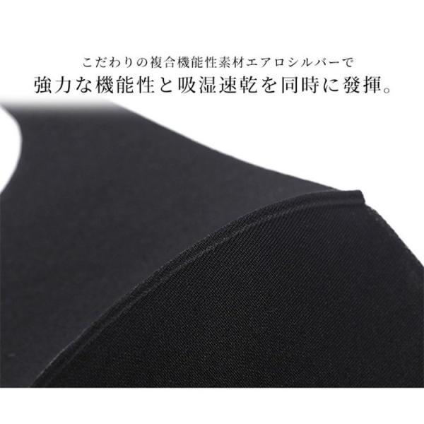 洗える 蒸れない マスク 肌触り 在庫あり 3枚入 個包装 洗える UVカット 花粉 ウィルス PM2.5 対策 送料無料|gerbera-2|06