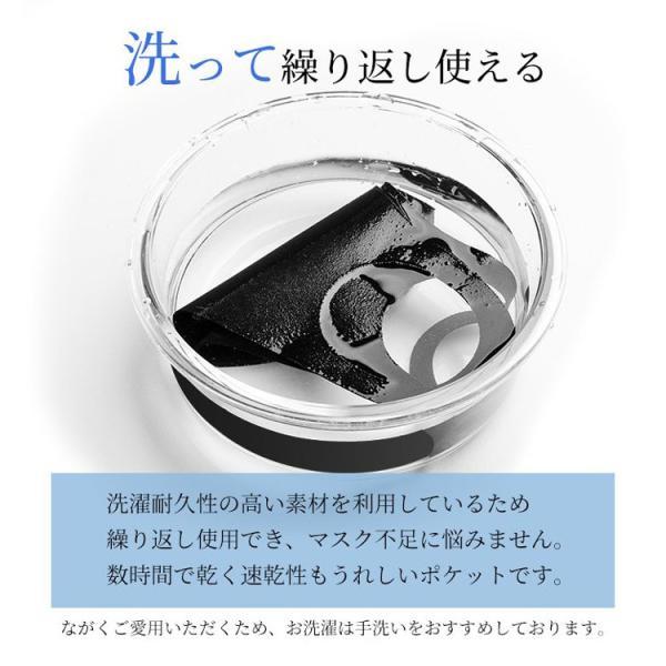 洗える 蒸れない マスク 肌触り 在庫あり 3枚入 個包装 洗える UVカット 花粉 ウィルス PM2.5 対策 送料無料|gerbera-2|07