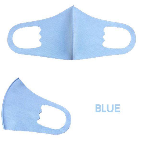 子供用 夏用 ひんやり マスク 接触冷感 在庫あり 涼しい 3枚入 個包装 洗える UVカット 花粉 ウィルス PM2.5 対策 送料無料|gerbera-2|06