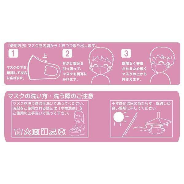 子供用 夏用 ひんやり マスク 接触冷感 在庫あり 涼しい 3枚入 個包装 洗える UVカット 花粉 ウィルス PM2.5 対策 送料無料|gerbera-2|08