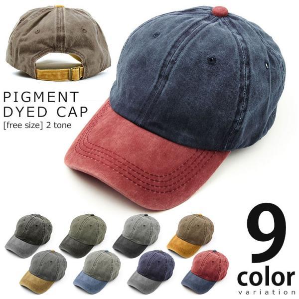 帽子キャップレディースシンプル無地CAP