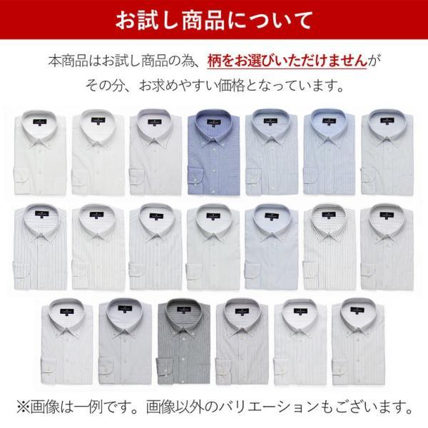 ワイシャツ Yシャツ 長袖 お試し1枚 メンズ ボタンダウン ビジネス ネクタイ1本プレゼント ストライプ 袖 長い gerbera-2 02