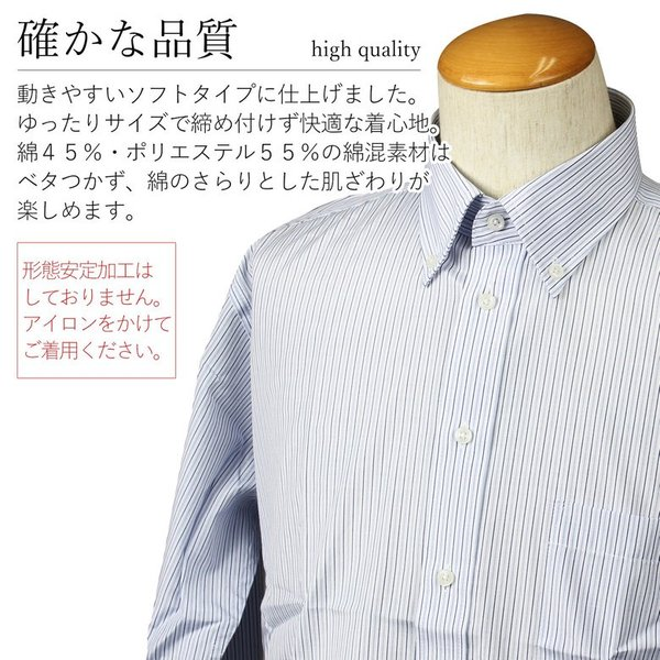 ワイシャツ Yシャツ 長袖 お試し1枚 メンズ ボタンダウン ビジネス ネクタイ1本プレゼント ストライプ 袖 長い gerbera-2 03