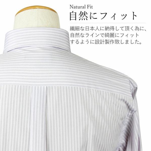 ワイシャツ Yシャツ 長袖 お試し1枚 メンズ ボタンダウン ビジネス ネクタイ1本プレゼント ストライプ 袖 長い gerbera-2 04