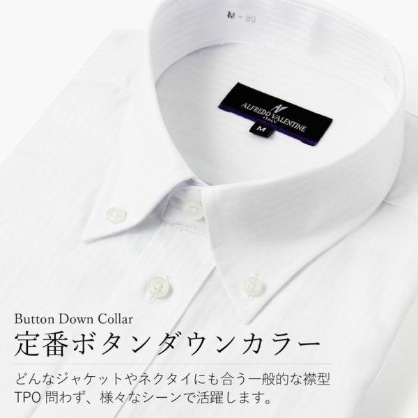 ワイシャツ Yシャツ 長袖 お試し1枚 メンズ ボタンダウン ビジネス ネクタイ1本プレゼント ストライプ 袖 長い gerbera-2 05