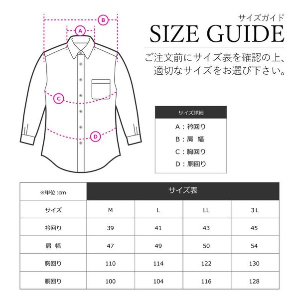 ワイシャツ Yシャツ 長袖 お試し1枚 メンズ ボタンダウン ビジネス ネクタイ1本プレゼント ストライプ 袖 長い gerbera-2 08