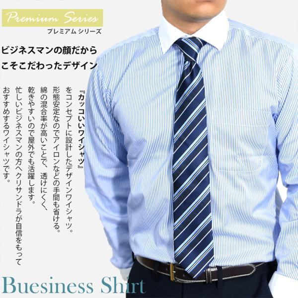 ワイシャツ Yシャツ 5枚セット レギュラー メンズ 長袖 ビジネス ストライプ 袖 長い|gerbera-2|02