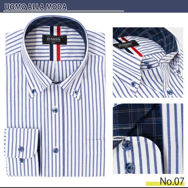 ワイシャツ Yシャツ 5枚セット レギュラー メンズ 長袖 ビジネス ストライプ 袖 長い|gerbera-2|11