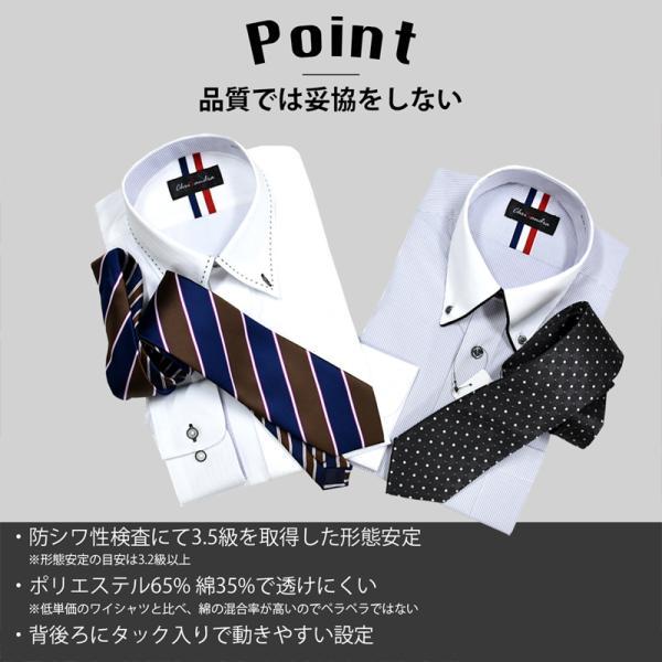 ワイシャツ Yシャツ 5枚セット レギュラー メンズ 長袖 ビジネス ストライプ 袖 長い|gerbera-2|03