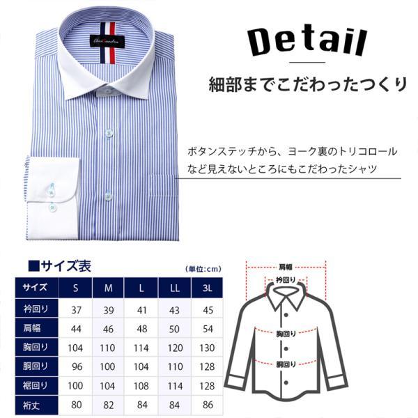 ワイシャツ Yシャツ 5枚セット レギュラー メンズ 長袖 ビジネス ストライプ 袖 長い|gerbera-2|04