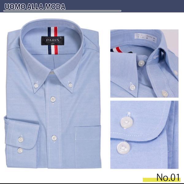 ワイシャツ Yシャツ 5枚セット レギュラー メンズ 長袖 ビジネス ストライプ 袖 長い|gerbera-2|05