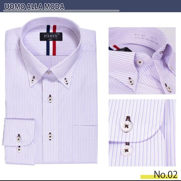 ワイシャツ Yシャツ 5枚セット レギュラー メンズ 長袖 ビジネス ストライプ 袖 長い|gerbera-2|06