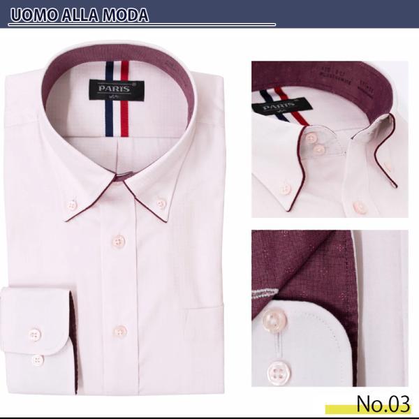 ワイシャツ Yシャツ 5枚セット レギュラー メンズ 長袖 ビジネス ストライプ 袖 長い|gerbera-2|07
