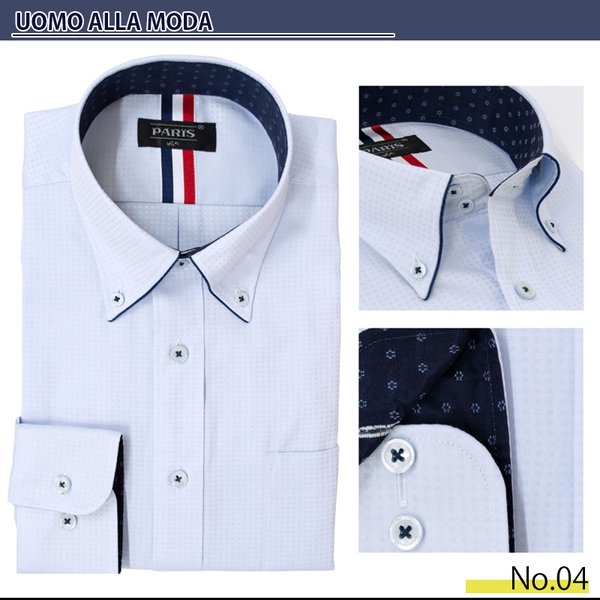 ワイシャツ Yシャツ 5枚セット レギュラー メンズ 長袖 ビジネス ストライプ 袖 長い|gerbera-2|08