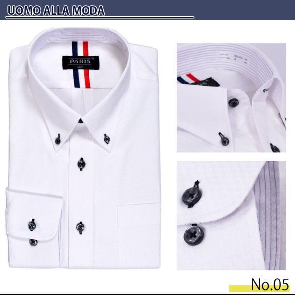 ワイシャツ Yシャツ 5枚セット レギュラー メンズ 長袖 ビジネス ストライプ 袖 長い|gerbera-2|09