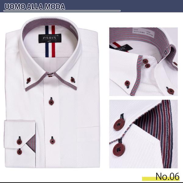 ワイシャツ Yシャツ 5枚セット レギュラー メンズ 長袖 ビジネス ストライプ 袖 長い|gerbera-2|10