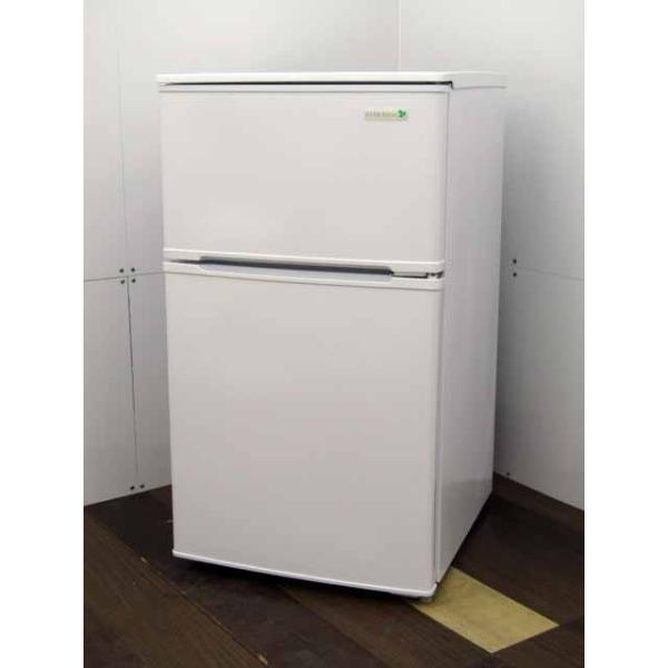 冷蔵庫 ヤマダ電機オリジナル HerbRelax YRZ-C09B1 90L 2ドア 右開き ホワイト 2018年製 価格 安い おすすめ 1人暮らし キッチン