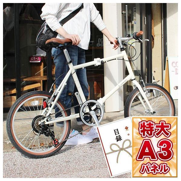 自転車 シトロエン ミニベロ6段 折り畳み 引換券 A3パネル (ビンゴ 景品 ゴルフコンペ)|getclub