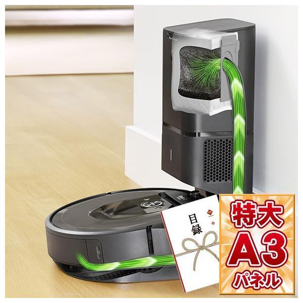 ルンバi7+wifi対応自動充電クリーンベース付 引換券 A3パネル (ビンゴ 景品 ゴルフコンペ)|getclub