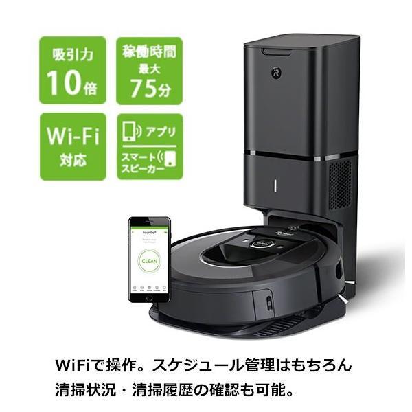ルンバi7+wifi対応自動充電クリーンベース付 引換券 A3パネル (ビンゴ 景品 ゴルフコンペ)|getclub|03