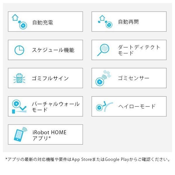 ルンバi7+wifi対応自動充電クリーンベース付 引換券 A3パネル (ビンゴ 景品 ゴルフコンペ)|getclub|08