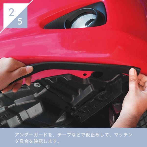ガリガリ ガリ傷防止 アンダーガード 傷隠し キズ隠し 軟質PVC製 ガリ傷から守る 車種問わず装着可能 送料無料 gfactory 12