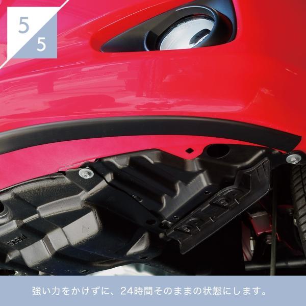 ガリガリ ガリ傷防止 アンダーガード 傷隠し キズ隠し 軟質PVC製 ガリ傷から守る 車種問わず装着可能 送料無料 gfactory 15