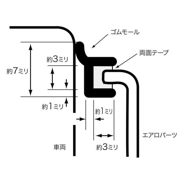 ゴムモール グレー 専用両面テープ セットB 12.0m 車両 ボディ をエアロパーツから守る キズ防止 gfactory 08