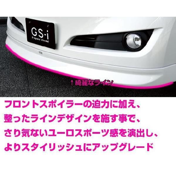 トヨタ TOYOTA bB QNC 20系 フロントスポイラー FRP製 未塗装 GS-i bB|gfactory|06