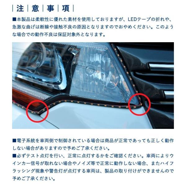 シーケンシャルウインカー 流れるウインカー LED テープライト 12V 60センチ 30連 2本入り シリコン 簡単取付 保証1年 送料無料|gfactory|16