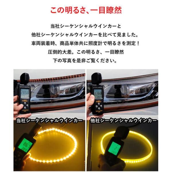 シーケンシャルウインカー 流れるウインカー LED テープライト 12V 60センチ 30連 2本入り シリコン 簡単取付 保証1年 送料無料|gfactory|03